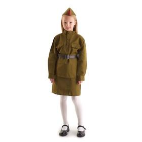 Костюм военного «Солдаточка», гимнастёрка, ремень, пилотка, юбка на резинке, 8-10 лет, рост 140-152 см