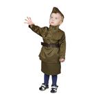Карнавальный костюм «Солдаточка-малютка», пилотка, гимнастёрка, ремень, юбка, 2-3 года, рост 94-104 см - фото 105522254