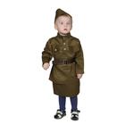 Карнавальный костюм «Солдаточка-малютка», пилотка, гимнастёрка, ремень, юбка, 2-3 года, рост 94-104 см - фото 105522255