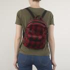 Рюкзак на молнии, 1 отдел, цвет красный/чёрный