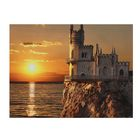 """The painting on the stretcher """"Castle at sunset"""""""