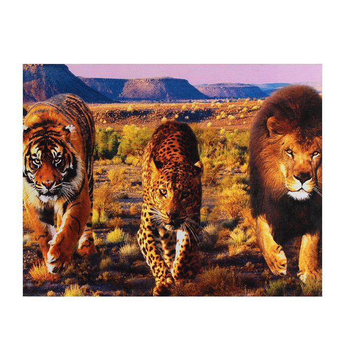 """Картина на подрамнике """"Африканские животные"""""""