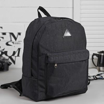 Рюкзак молодёжный на молнии, 1 отдел, наружный карман, цвет чёрный
