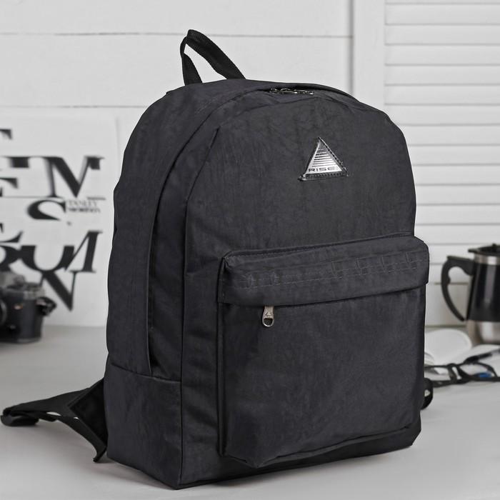 09fb7fdd23e0 Совместная покупка Глазов - Рюкзак молодёжный на молнии, 1 отдел ...