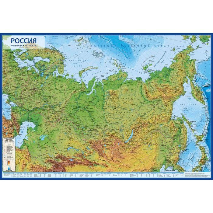 Карта Россия физическая, 60 х 41 см, 1:14.5 млн, без ламинации