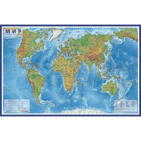 Интерактивная карта Мира физическая, 120 х 78 см, 1:25 млн, ламинированная