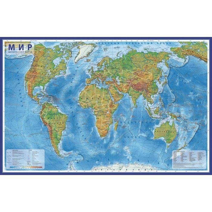 карта Мира Физическая, 120*78см, 1:25 млн., лам.карт КН048