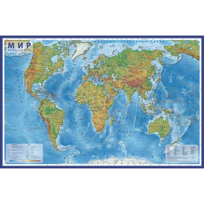 Карта Мира физическая, 120 х 78 см, 1:25 млн, без ламинации