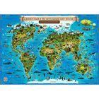 Карта Мира для детей «Животный и растительный мир Земли», 101 х 69 см, без ламинации