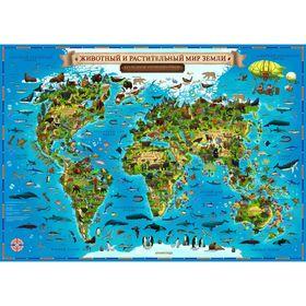 Интерактивная карта Мира для детей «Животный и растительный мир Земли», 101 х 69 см, без ламинации Ош