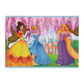 Альбом для рисования А4, 12 листов на скрепке «Три принцессы», бумажная обложка, блок 100 г/м2