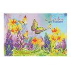Альбом для рисования А4, 16 листов на скрепке «Бабочки в нарциссах», обложка офсет 80 г/м2, блок офсет 100 г/м2