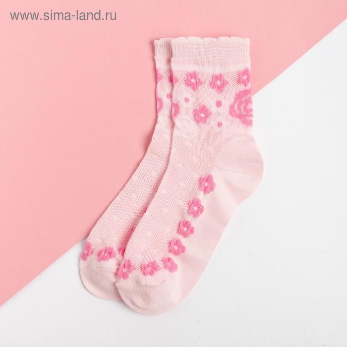 """Носки детские ажурные """"Цветы"""", 18-20 см, 7-9 лет"""