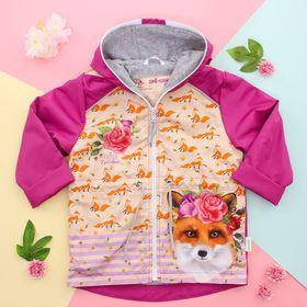 """Куртка детская Collorista """"Самая красивая"""" рост 98-104 см (30), 3-4 года"""