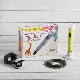 3D pen 3Dali Plus, ABS and PLA, (KIT FB0021Y), yellow (stencil + plastic)