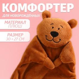 """Игрушка для новорождённых """"Медвежонок"""""""