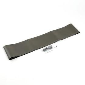 Сшивной чехол на руль 38 см, перфорированная искусственная кожа, серый Ош
