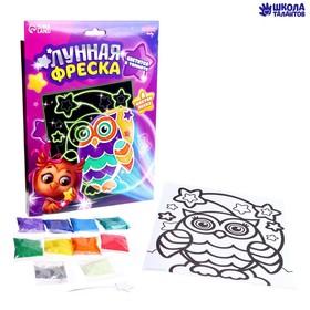 "Moon mural ""Owl"""