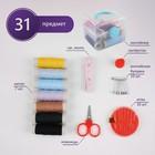 Набор для шитья, 19 предметов, 7*8,5см, цвет МИКС