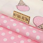 Набор ткани пэчворк «Клубничное мороженое», 50 × 50 см