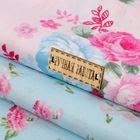Набор ткани пэчворк «Цветочное очарование», 50 × 50 см