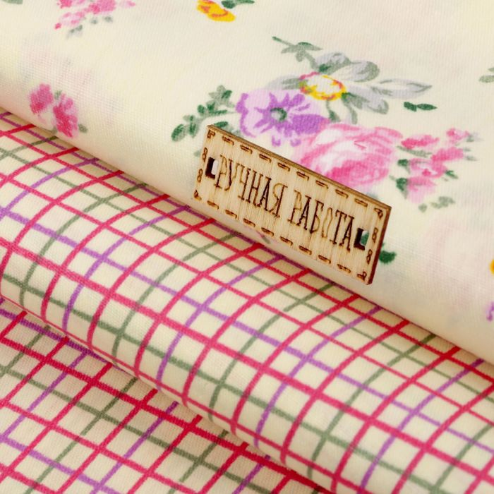 Набор ткани пэчворк «Элегия», 50 × 50 см