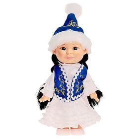 Кукла «Веснушка», в казахском костюме, девочка, 26 см