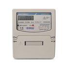 Счетчик ЦЭ-6803В 1, 3ф, 1-7.5 А, 1 класс точности, однотарифный