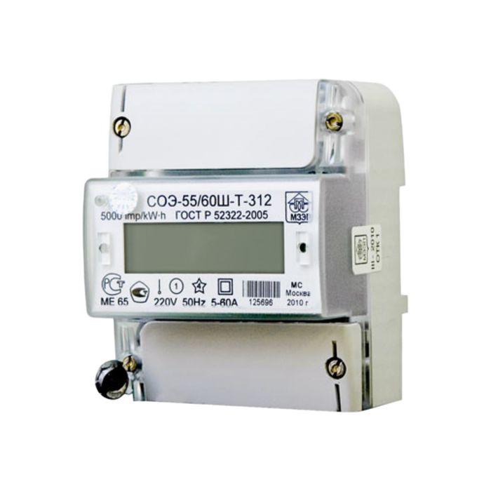 Счетчик АГАТ 2-32, 1ф, 5-60 А, 1 класс точности, двухтарифный, GMT +5, ЕКБ, физ. лица