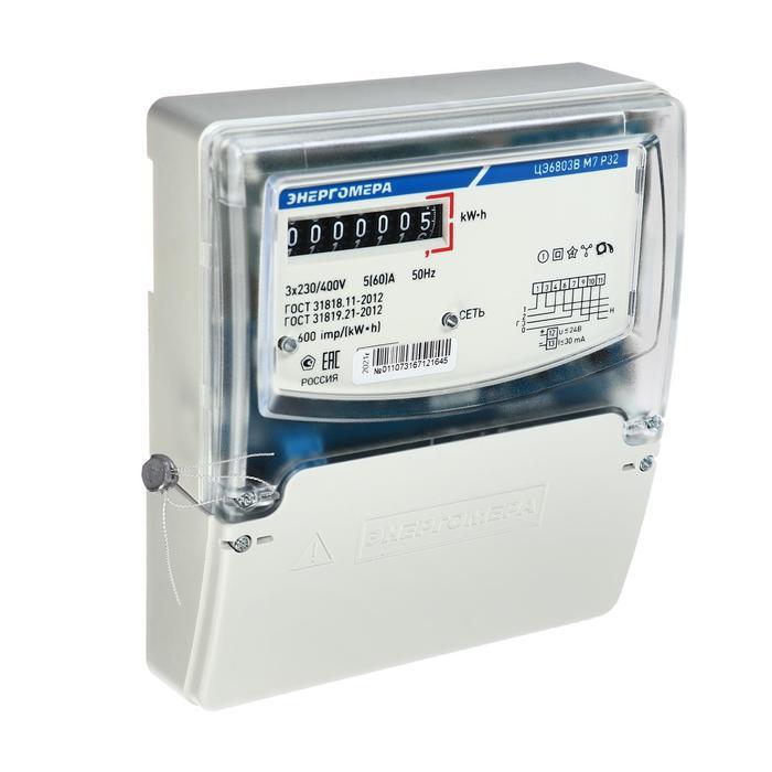 Счетчик ЦЭ 6803В 1, 3ф, 5-60 А, 1 класс точности, однотарифный