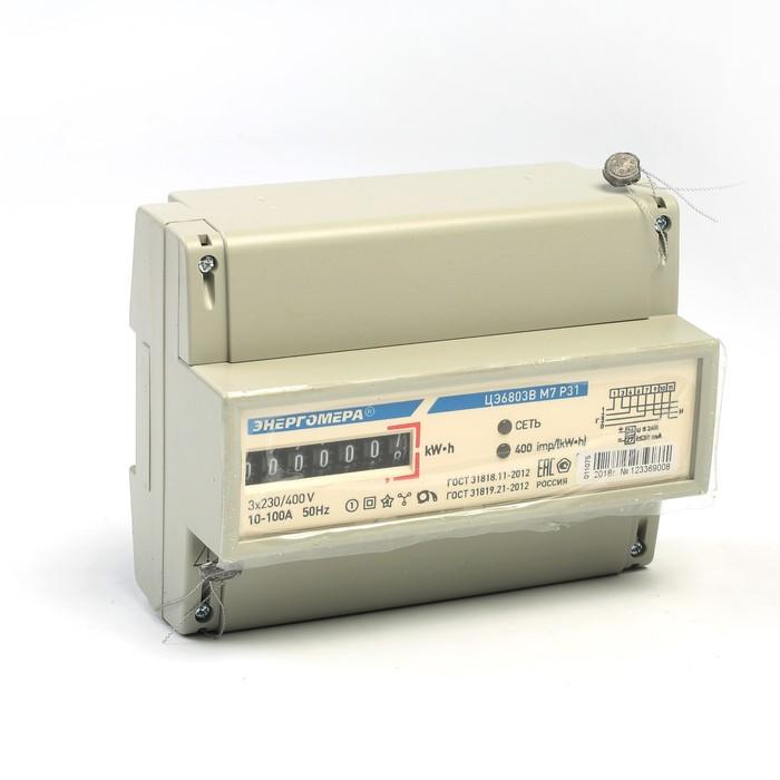 """Счетчик """"Энергомера"""" ЦЭ-6803В 1, 10-100 А, трехфазный, однотарифный, 1 класс точности"""