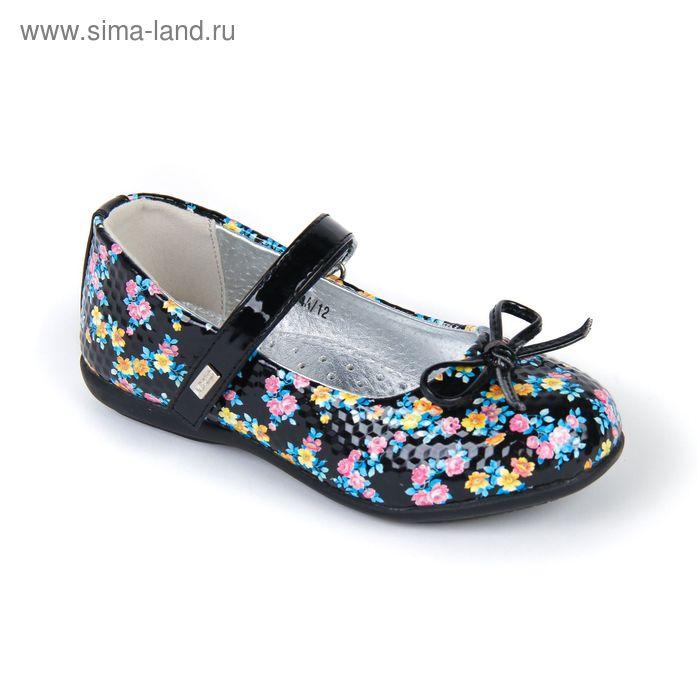 Туфли школьные для девочек арт. 32-214A/12 (чёрный) (р. 27)