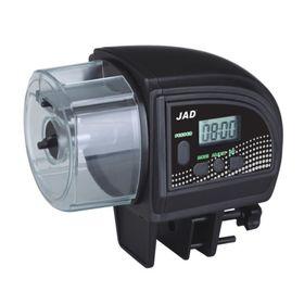Автоматическая кормушка BOYU  для аквариума, от батар., 139*120*96 мм