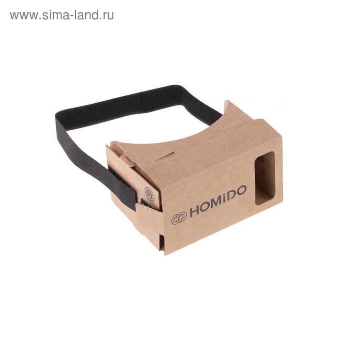 """Гарнитура виртуальной реальности HOMIDO v2.0 для 5-6"""""""