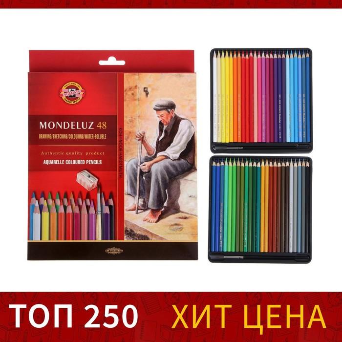 Карандаши акварельные 48 цветов Mondeluz + точилка + кисть 2 штуки 3713/48