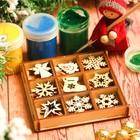 Набор заготовок для творчества «Снежинки и игрушки», 9 видов, 27 шт размер 3х3 см