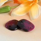 Пуговица декоративная, 2 прокола, 20 × 23 мм, цвет фиолетовый