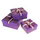 """Набор коробок 3в1 квадрат """"Сетка"""" (28*28*12,5/23*23*11/18*18*9,5 см ), фиолетовый"""