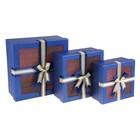 "Набор коробок 3в1 ""Сетка"", цвет синий"