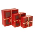 """Набор коробок 3в1 """"Сетка"""", цвет красный"""