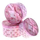 """Набор коробок 3в1 круг """"Цветы"""" (21,5*21,5*10,7,24,5*24,5*12,7,27,3*27,3*24,5 см ), розовый"""