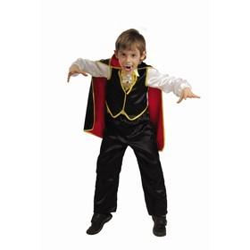 Карнавальный костюм «Дракула», текстиль, р. 30, рост 116 см
