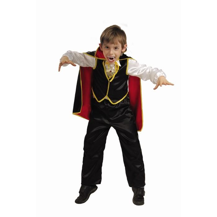 Карнавальный костюм «Дракула», текстиль, (рубаха с жилетом, брюки, накидка, медальон, зубы) цвет МИКС, размер 30, рост 116 см