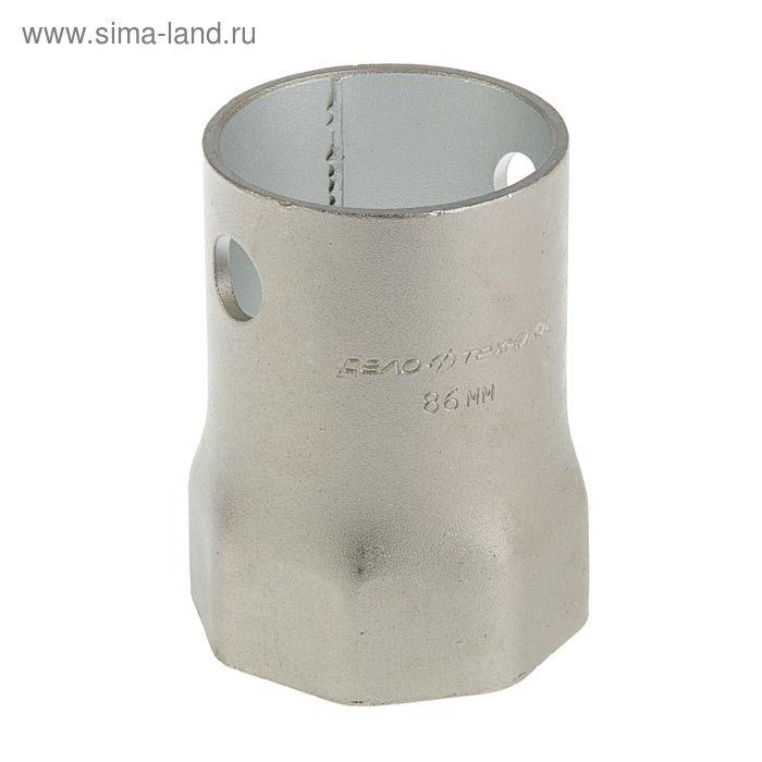 """Ключ трубчатый ступичный """"Дело Техники"""", 86 мм, длина 130 мм, 8 граней"""