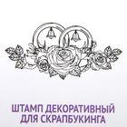 """Штамп резиновый  """"Свадебный венок"""" 8х4 см"""