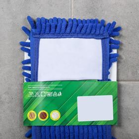 Насадка для плоской швабры 'Синель', цвет синий Ош