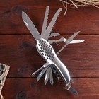 Multifunctional knife 11 in 1, handle with perforation, chrome
