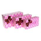 """Набор коробок 3в1 """"Кружочки и полоски"""", цвет розовый"""