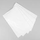 Полотенца косметические, одноразовые, 35 × 70см, 50 шт