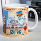 посуда с символикой Курска